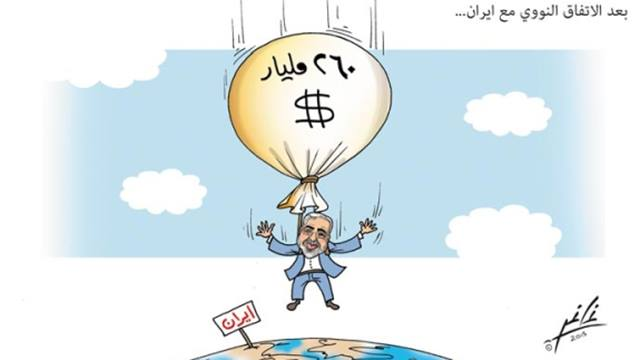 From a Lebanon newspaper - After the deal Iran takes the whole pot