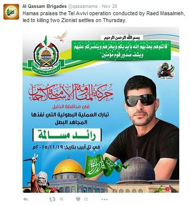 20Nov15 Hamas mourns murderer