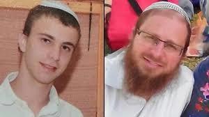 Rabbi Litman and son Natanel
