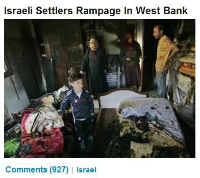01Mar Israeli settlers RAMPAGE callout