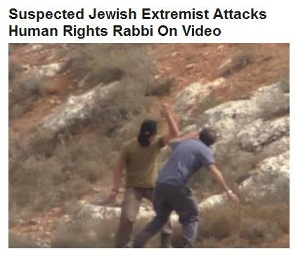 10-23-2015 FPHL 22-22 suspected jewish extremist callout