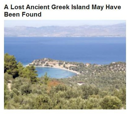 11-25-2015 FPHL 14-12 - lost ancient greek island FP