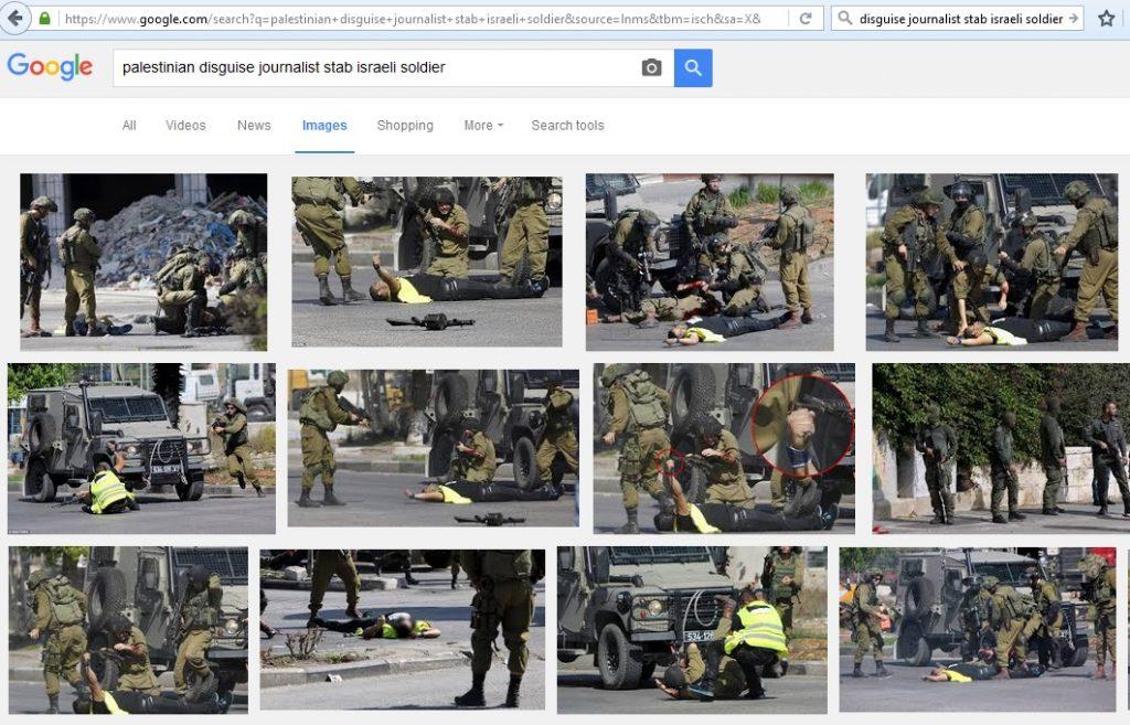 16Oct15 - Pal stab IDF soldier pics