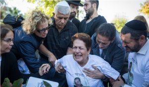 Ziv Mizrahi funeral family members - Flash 90