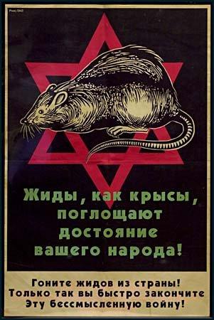 jews are rats