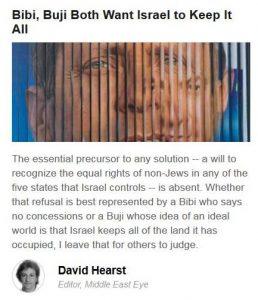 03-19-2015 FPHL 08-52 - ISRAEL CONTROLS 5 STATES