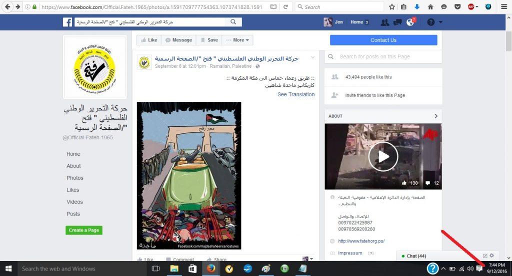 06sept16-fatah-celebrates-car-ramming-still-up-12sept16