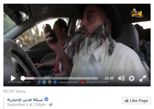 07sept16-pal-terror-video-on-fb-scap-2