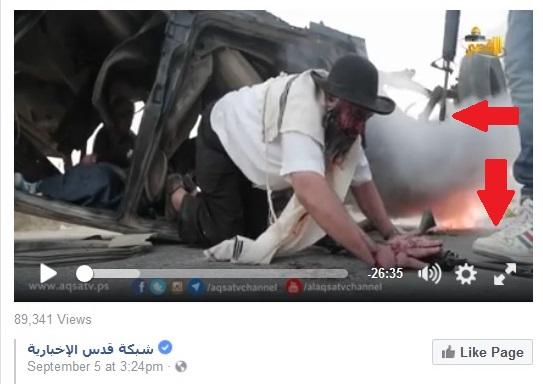 07sept16-pal-terror-video-on-fb-scap-4