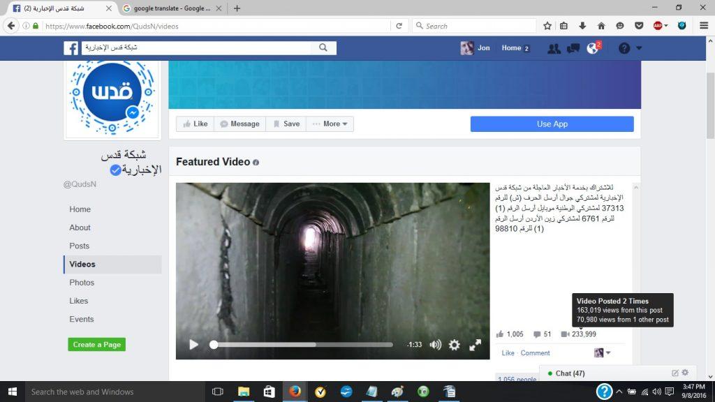 08sept16-aqnn-top-video-234k-views