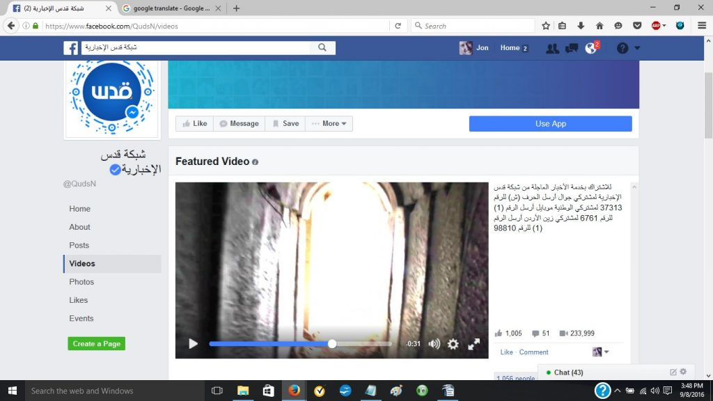 08sept16-aqnn-top-video-234k-views-2