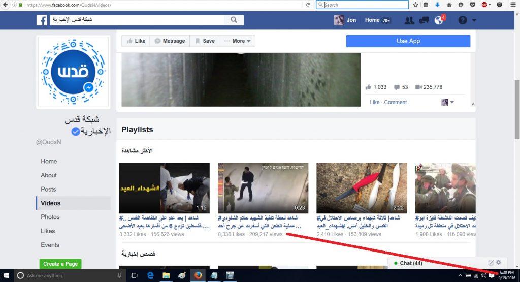 18sept16-aqnn-video-frame-209k-views-8300-likes