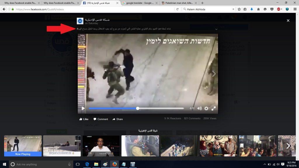18sept16-aqnn-video-frame-of-jordanian-stabber-w-text