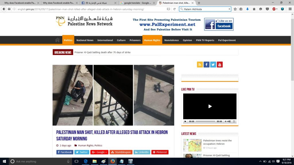 18sept16-pnn-report-story-as-attack-not-martyr