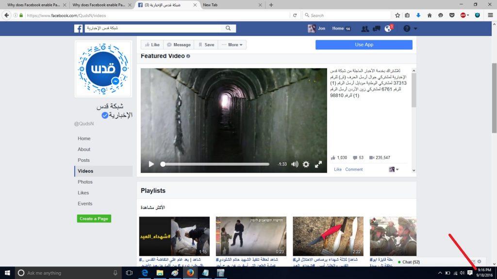18sept16-tunnel-video-still-active
