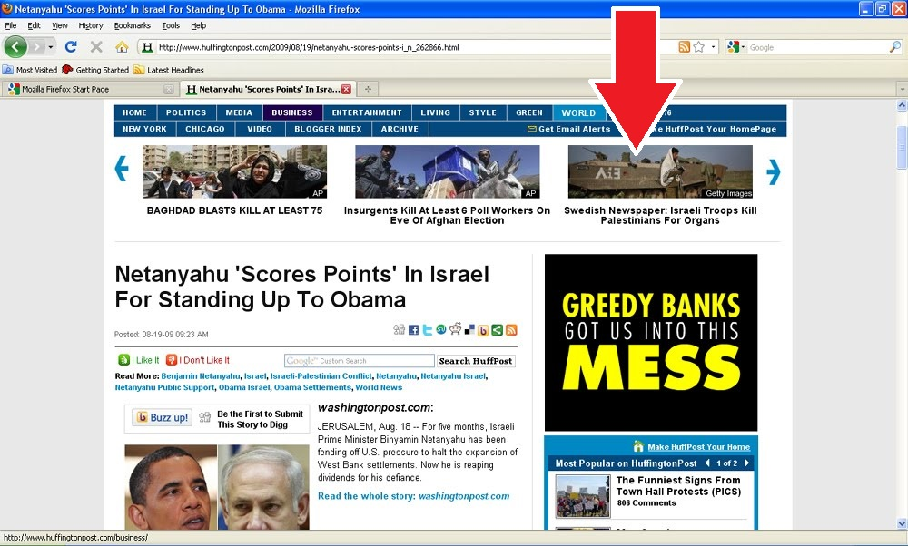 blood-libel-top-page-teaser2