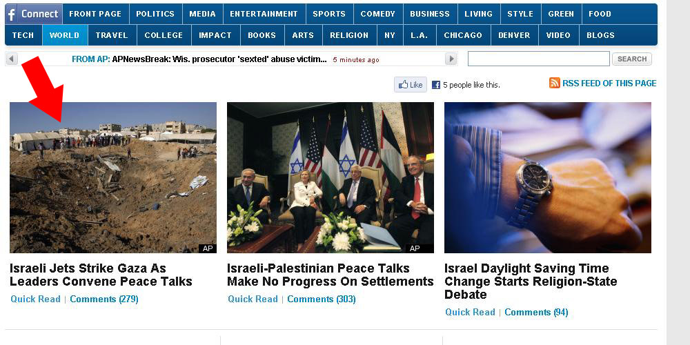hpm-israelstrikesgaza