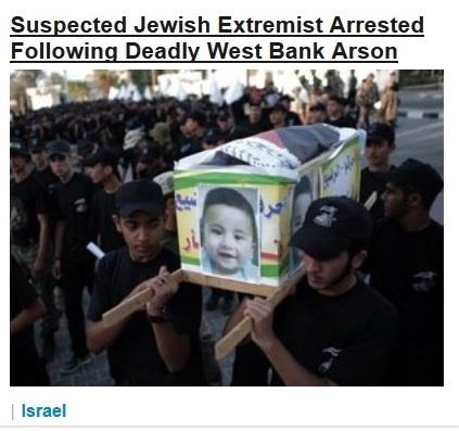 https://cdn.savethewest.com/wp-content/uploads/2017/02/Jewish-arsonists-terrorists.jpg